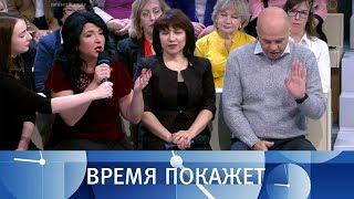 ЦРУ в Донбассе. Время покажет. Выпуск от 07.03.2018