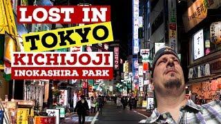LOST IN TOKYO | KICHIJOJI and INOKASHIRA PARK | Living in Japan | Episode 3