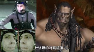 【魔獸:崛起】視覺特效篇-6月8日 IMAX 3D同步震撼登場