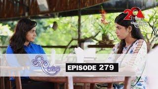 Neela Pabalu   Episode 279   06th June 2019   Sirasa TV Thumbnail