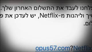 🐟  סרטון המחשה קצר למתקפת פישינג- דיוג 🔊