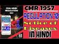 CMR 1957|| regulation 10 || mining technical ||miningtechnical || Hindi mining videos||
