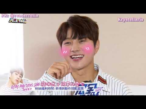 [ENG SUB] #INFINITE's #KimMyungsoo NewShowBiz interview