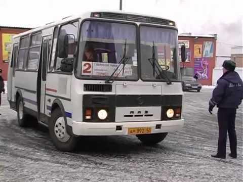 Профилактическая операция «Автобус»