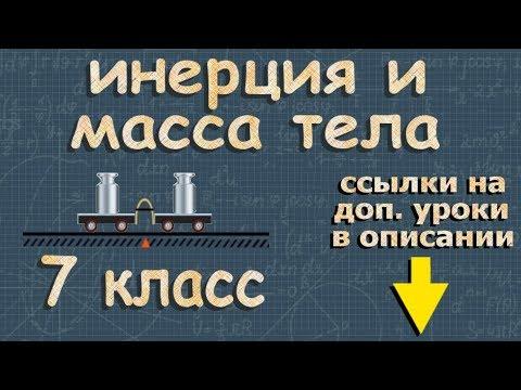 Купить учебники, рабочие тетради для учеников 7 класса с доставкой по украине. Новая программа, цены издательств. Заходите!