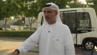 أول مركبة ذاتية القيادة تسير قرب برج خليفة بصورة تجريبية