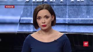 Підсумковий випуск новин за 21:00: Небезпечна для українців Білорусь. Дезертир з лав ЗСУ