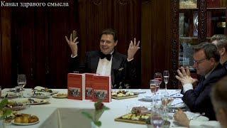 Евгений Понасенков: зависть – это константа мировой истории