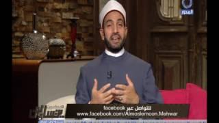 سالم عبدالجليل: للمرأة الحق في طلب الطلاق من زوجها للضرر.. فيديو