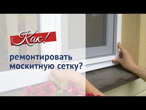 Видео Можно делать ремонт в квартире в выходные