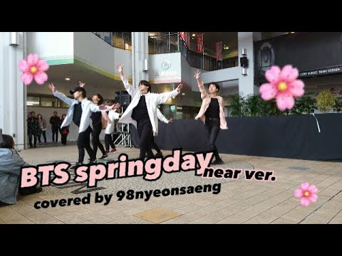 BTS (방탄소년단)/spring day covered by 98년생