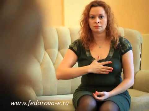 Видеоуроки от Екатерины Федоровой