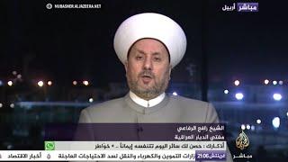 مفتي العراق: