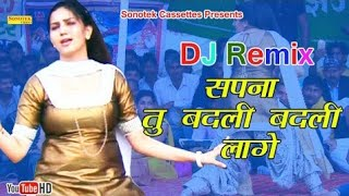 Badli Badli Lage 2018 Sapna Most Popular Dj Song | New DJ Remix haryani Dance Dj Shivam