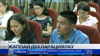 2020 жылы 13 миллионға жуық қазақстандық декларация тапсыруы тиіс