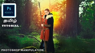 How to Photoshop CC Manipulation in Photoshop CC Tutorial (Tamil) 🎬