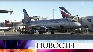 «Аэрофлот» вновь признан самым узнаваемым в мире брендом на рынке воздушных перевозок.