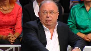 """Фрагмент эфира телеканала """"Россия 1""""."""