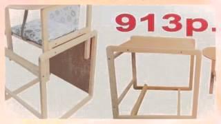 """Детские деревянные стулья для кормления - стулья трансформеры серии """"Непоседа"""". Обзорное слайд-шоу."""