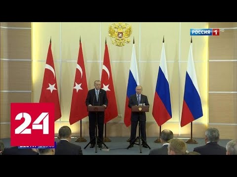 Путин: Россия и Турция нашли решение для решения ситуации на границе с Сирией - Россия 24