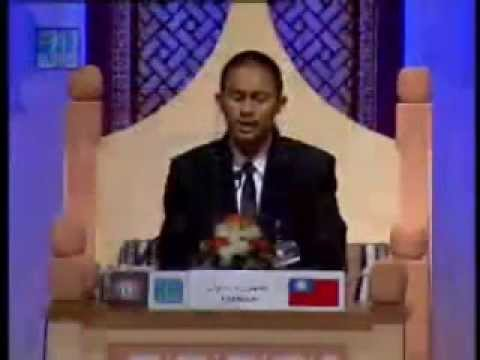 Candidat taïwanais - Concours Coran Dubai