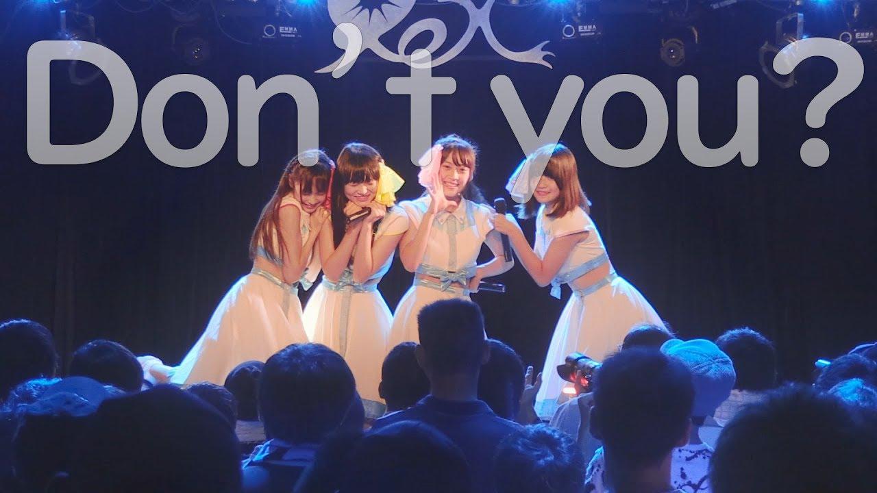 アクアノート/Don't you?(2018/8/18@SHIBUYA REX)