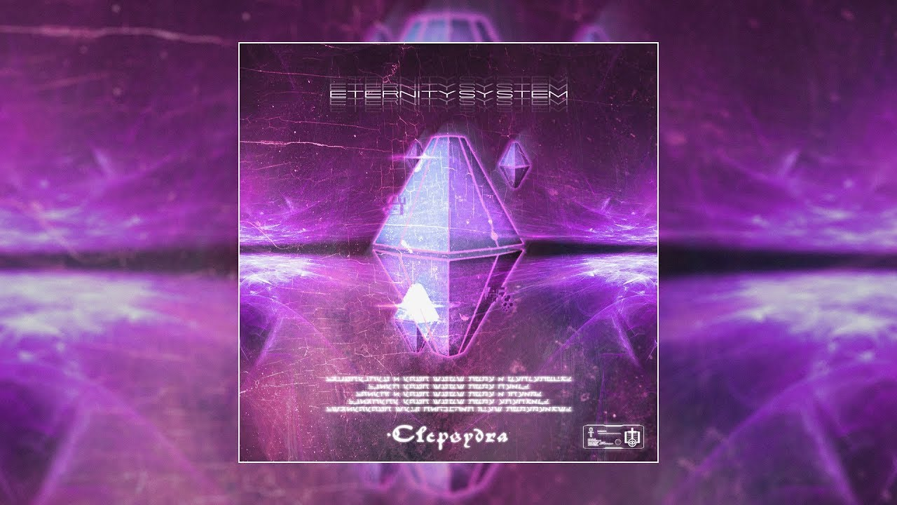 ᑡlepsydra - Eternity System (2018) [Album] [Future Witch]