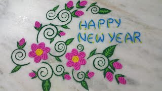 Happy New Year Jhoti Image 14