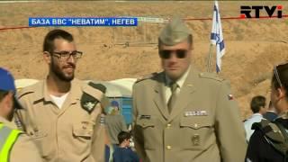«Израиль за неделю» // Международные новости RTVi — 18 декабря 2016 года