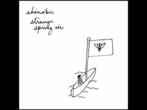 Shinobu - Sometimes I Wish I Were A Cat