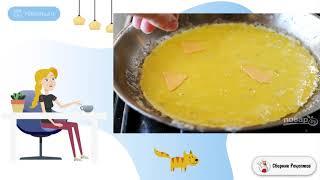 Болтунья с сыром Простой рецепт