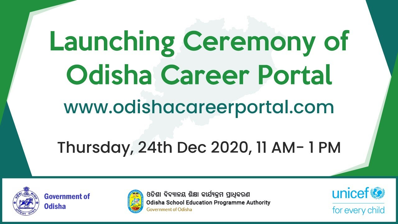 Odisha Career Portal Launch | www.odishacareerportal.com - YouTube