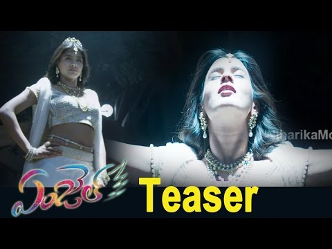 Angel Telugu Movie Teaser || Naga Anvesh,...