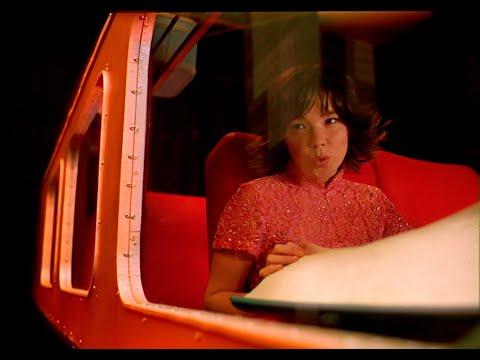 Смотреть клип Björk - Bachelorette