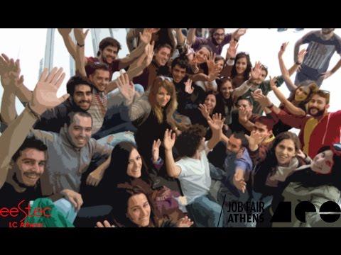 Job Fair Athens 2016 - Volunteer Video
