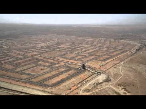 AL-KHARJ INFRASTRUCTURE PROJECT WORKS PHASE #2  (AERIAL VIEW)