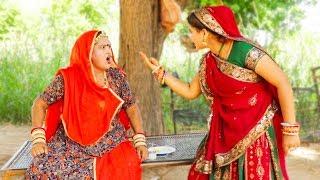 नवरात्री स्पेशल कॉमेडी 2019: सास को उपवास रखना पड़ा भारी! ऐसी कॉमेडी आपने नहीं देखि होगी | Part 19