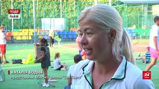 Легендарна тенісистка провела майстер-клас у Львові