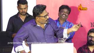 Director Ram emotional speech | Pariyerum Perumal Press Meet | Pvr