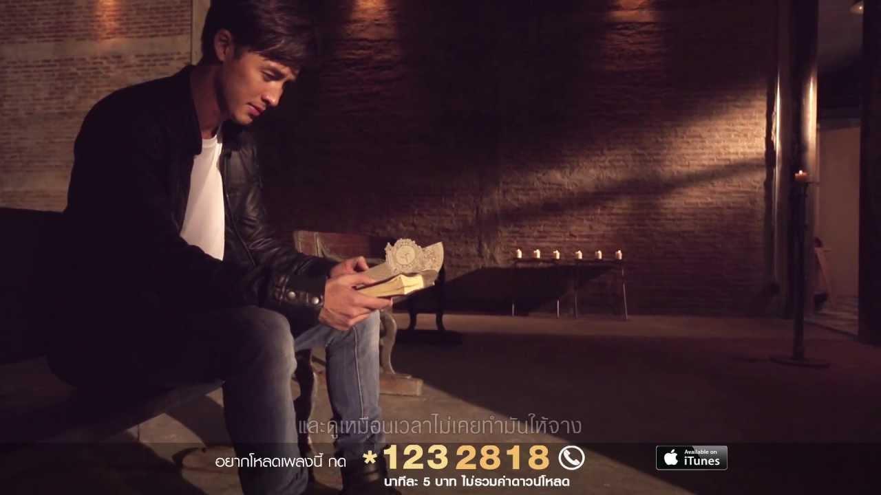 โปรดเถิดรัก - COCKTAIL「Official MV」 - YouTube