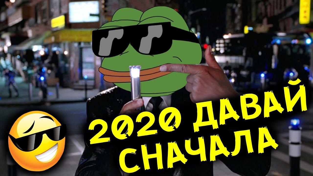 ЗАСМЕЯЛСЯ - ПОДПИСАЛСЯ!! ЛУЧШИЕ ПРИКОЛЫ I 623 СЕКУНДЫ СМЕХА | TRY NOT TO LAUGH приколы 2020