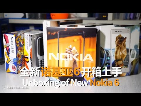 New Nokia 6 (2018) First Unboxing and Hands-on (by @baidunokibar)