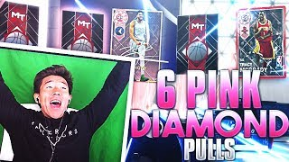 6 PINK DIAMOND PULLS! INSANE PACK OPENING! NBA 2K18 MyTeam