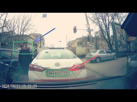 Автоподстава Одесса апрель 2018