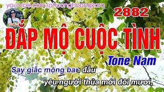 Đắp Mộ Cuộc Tình 2882 (Dm) Tone Nam - Karaoke bolero - Phượng Hoàng Kara