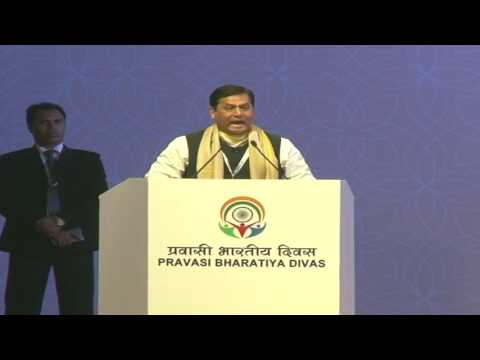 PBD Convention 2017: Chief Ministers' session