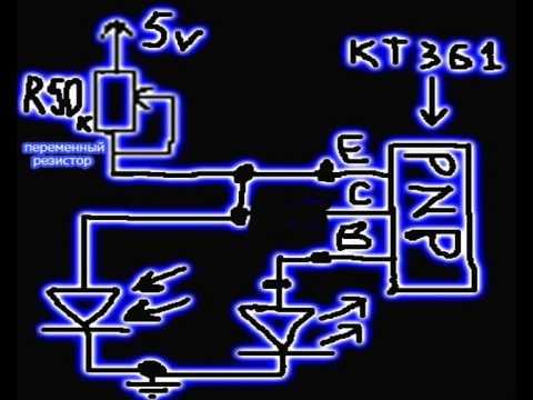 схема сумеречного детектора