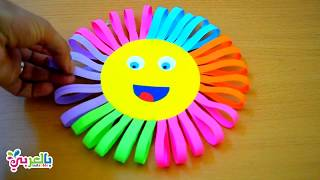 عمل شمس بالورق - صنع شمس من الورق | sun paper craft
