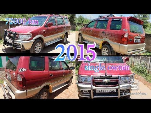 Tavera 2015 Single Owner 72000 Km || Tavera 2015 LT Model || Chevrolet Tavera LT 2015 ||