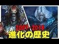 無双OROCHI 進化の軌跡 【無双OROCHI3 までのシリーズ歴代作品ダイジェスト】 | Evol…